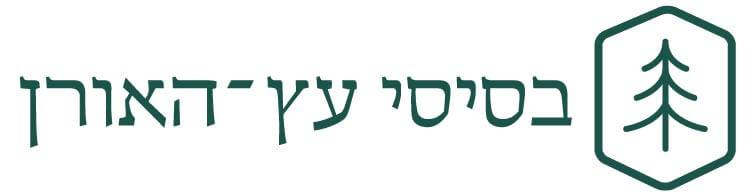 בסיסי עץ האורן לוגו
